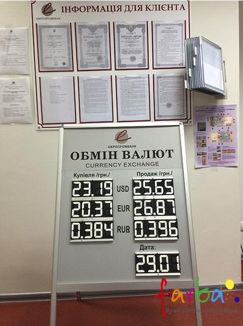 Штендер обмен валют, цена Киев, купить