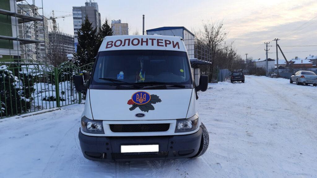 Логотип та напис із самоклеючої плівки, нанесений на передню частину автомобіля волонтерів.