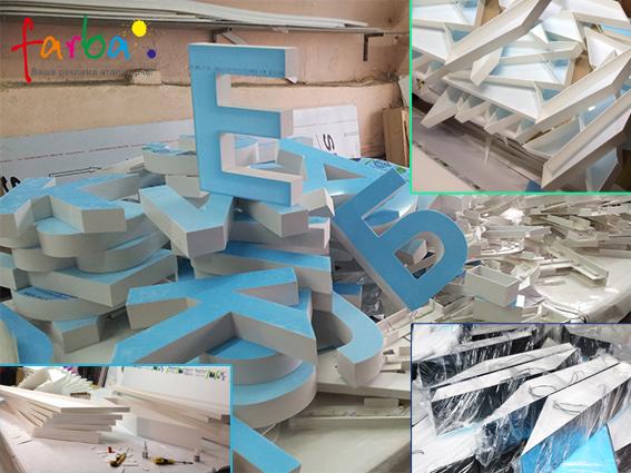 Виготовлення об'ємних букв на замовлення. Вони склеюються з акрилу та пластику і комплектуються внутрішнім підсвічуванням за допомогою діодів.