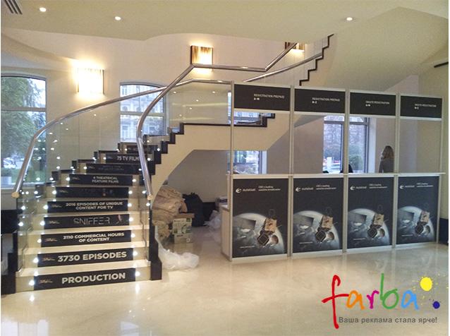 Комплексне брендування плівкою Оракал сходів та промо конструкцій. Наклейки виготовлені по підготовленому макету та нанесені на відповідні площини.