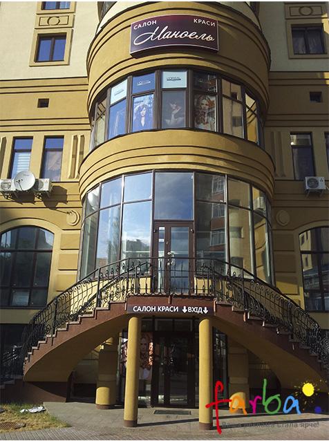 Лайтбокс для салону краси, розташований на фасаді будівлі на рівні третього поверху. Форма короба зроблена таким чином, щоб ідеально підійшла під радіус фасаду.