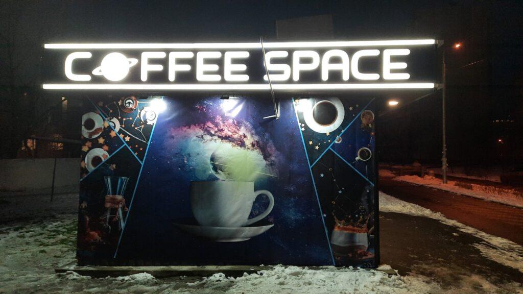 Вивіска з світловими буквами, виготовленими з пластику та акрилу, з вмонтованими діодами для підсвічування. Вивіска закріплена на фасаді кіоску з продажу кави.
