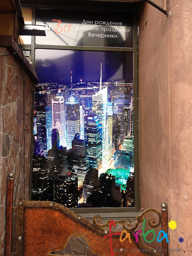 Вікна вітрини ресторану, оформлені в відповідному стилі з використанням самоклеючої плівки Оракал з інтер'єрним друком та глянцевою ламінацією. Наклейки поклеєні зсередини приміщення, а зображення видно назовні.