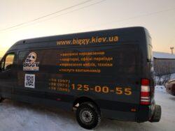 Реклама вантажних перевезень, виконана в вигляді наклейок, нанесена на поверхню мікроавтобуса.