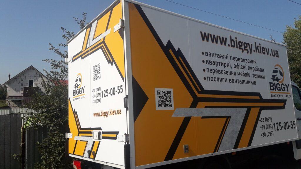 Вантажний автомобіль для комерційних перевезень, забрендований в фірмовий стиль за допомогою самоклеючої плівки.