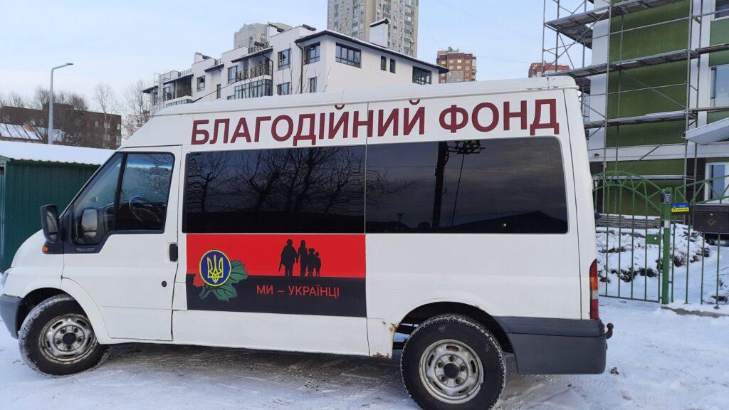 Логотип та напис на автомобілі благодійного фонду , виготовлений з самоклеючої плівки з ламінацією.